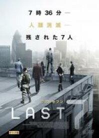 【中古】DVD▼ラスト セブン LAST 7▽レンタル落ち【ホラー】