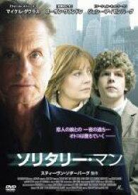 【中古】DVD▼ソリタリー・マン▽レンタル落ち