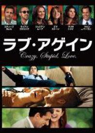 【バーゲンセール】【中古】DVD▼ラブ・アゲイン▽レンタル落ち