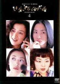 【バーゲンセール】【中古】DVD▼きらきらひかる Vol.4(第9話〜最終話)▽レンタル落ち