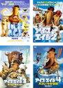 【中古】DVD▼アイス・エイジ(4枚セット)1、2、3 ティラノのおとしもの、4 パイレーツ大冒険▽レンタル落ち 全4巻