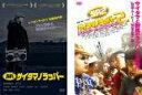 2パック【中古】DVD▼SR サイタマノラッパー(2枚セット)1・2▽レンタル落ち 全2巻