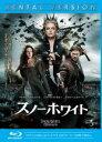【中古】Blu-ray▼スノーホワイト ブルーレイディスク▽レンタル落ち