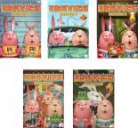 全巻セット【送料無料】【中古】DVD▼USAVICH ウサビッチ(5枚セット)シーズン1、2、3、4、5