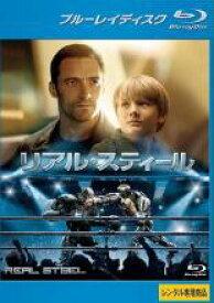 【バーゲンセール】【中古】Blu-ray▼リアル・スティール ブルーレイディスク▽レンタル落ち
