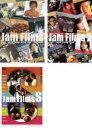 SS【中古】DVD▼Jam Films ジャム フィルムズ(3枚セット)2、S▽レンタル落ち 全3巻