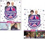 2パック【中古】DVD▼ロンドンハーツ 2(2枚セット)L、H▽レンタル落ち 全2巻【お笑い】
