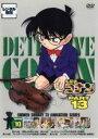 【バーゲンセール】【中古】DVD▼名探偵コナン PART13 vol.10▽レンタル落ち