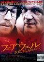 【中古】DVD▼フェアウェル さらば、哀しみのスパイ▽レンタル落ち
