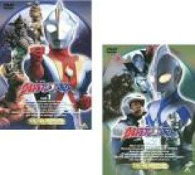全巻セット2パック【中古】DVD▼ウルトラマン コスモス スペシャル セレクション(2枚セット)Vol.1、2▽レンタル落ち