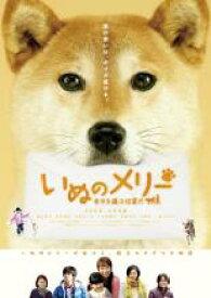 【中古】DVD▼いぬのメリー 幸せを運ぶ伝書犬▽レンタル落ち