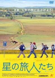 【中古】DVD▼星の旅人たち【字幕】▽レンタル落ち
