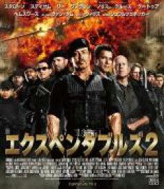 【中古】Blu-ray▼エクスペンダブルズ 2 ブルーレイディスク▽レンタル落ち