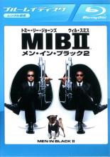 【中古】Blu-ray▼MIB メン・イン・ブラック 2 ブルーレイディスク▽レンタル落ち