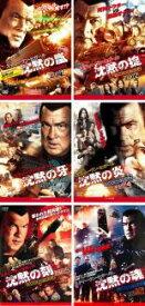 SS【中古】DVD▼TRUE JUSTICE2(6枚セット)沈黙の嵐、掟、牙、炎、刻、魂▽レンタル落ち 全6巻