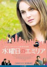 【中古】DVD▼水曜日のエミリア【字幕】▽レンタル落ち