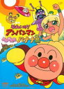 【中古】DVD▼それいけ!アンパンマン よみがえれ バナナ島▽レンタル落ち