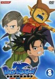 【中古】DVD▼BLUE DRAGON 8 ブルードラゴン(第29話〜第32話)▽レンタル落ち