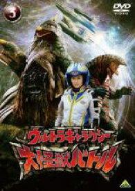 【中古】DVD▼ウルトラギャラクシー 大怪獣バトル 3(第4話〜第5話)▽レンタル落ち