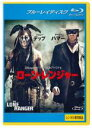 【中古】Blu-ray▼ローン・レンジャー ブルーレイディスク▽レンタル落ち