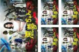 全巻セットSS【中古】DVD▼悪夢ちゃん(5枚セット)STORY1〜11 最終▽レンタル落ち【テレビドラマ】