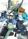 【中古】DVD▼機動戦士V ビクトリー ガンダム 1(第1話〜第4話)▽レンタル落ち