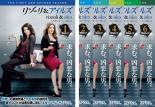 全巻セット【中古】DVD▼リゾーリ&アイルズ セカンド シーズン2(6枚セット)第1話〜第15話▽レンタル落ち