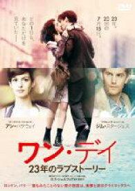 【中古】DVD▼ワン・デイ 23年のラブストーリー▽レンタル落ち