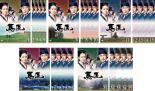 全巻セット【送料無料】【中古】DVD▼馬医(25枚セット)第1回〜最終回▽レンタル落ち【韓国ドラマ】