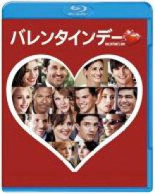 【バーゲンセール】【中古】Blu-ray▼バレンタインデー ブルーレイディスク▽レンタル落ち
