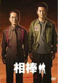 【バーゲンセール】【中古】DVD▼相棒 season 2 Vol.7(第13話〜第14話)▽レンタル落ち