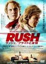 【中古】DVD▼ラッシュ プライドと友情▽レンタル落ち