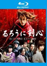 【バーゲン】【中古】Blu-ray▼るろうに剣心 ブルーレイディスク▽レンタル落ち【時代劇】