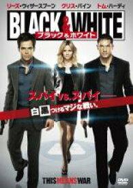 【中古】DVD▼BLACK&WHITE ブラック&ホワイト▽レンタル落ち