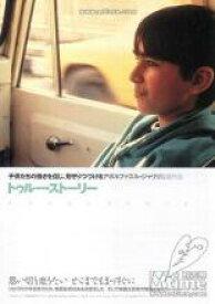 【中古】DVD▼トゥルー・ストーリー【字幕】