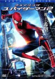【中古】DVD▼アメイジング スパイダーマン 2▽レンタル落ち