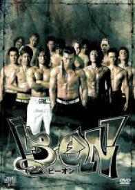 【中古】DVD▼B→ON ビーオン▽レンタル落ち