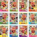 全巻セット【送料無料】SS【中古】DVD▼それいけ!アンパンマン '14(12枚セット)▽レンタル落ち