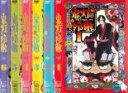 全巻セット【送料無料】【中古】DVD▼鬼灯の冷徹(6枚セット)第1話〜第13話▽レンタル落ち