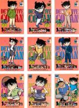 全巻セット【送料無料】【中古】DVD▼名探偵コナン PART22(9枚セット)▽レンタル落ち
