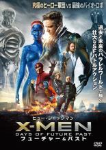 【中古】DVD▼X−MEN:フューチャー&パスト▽レンタル落ち