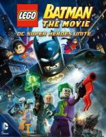 【バーゲンセール】【中古】DVD▼LEGO R バットマン:ザ・ムービー ヒーロー大集合▽レンタル落ち