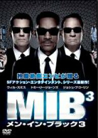 【中古】DVD▼MIB メン・イン・ブラック 3▽レンタル落ち