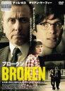 【中古】DVD▼ブロークン【字幕】▽レンタル落ち