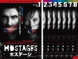 全巻セット【中古】DVD▼HOSTAGES ホステージ(8枚セット)第1話〜最終話▽レンタル落ち【海外ドラマ】