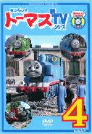 【中古】DVD▼きかんしゃトーマス 新TVシリーズ 第9シリーズ 4▽レンタル落ち