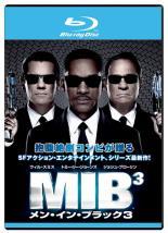 【中古】Blu-ray▼MIB メン・イン・ブラック 3 ブルーレイディスク▽レンタル落ち