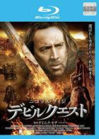【中古】Blu-ray▼デビルクエスト ブルーレイディスク▽レンタル落ち