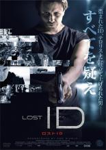 【バーゲン】【中古】DVD▼ロストID【字幕】▽レンタル落ち