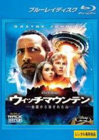 【バーゲンセール】【中古】Blu-ray▼ウィッチマウンテン 地図から消された山 ブルーレイディスク▽レンタル落ち